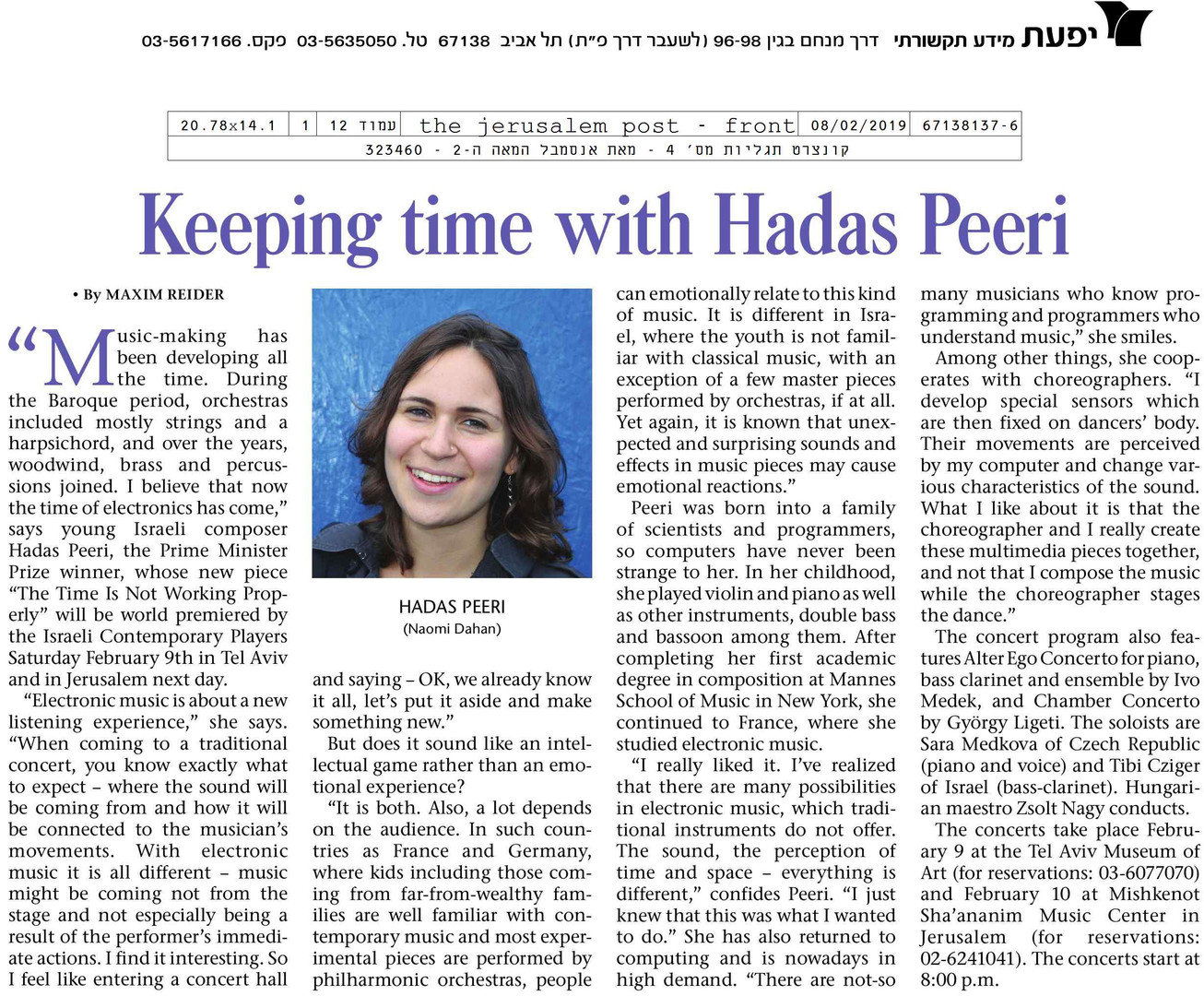 Keeping time with Hadas Peeri
