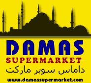 Damas Market