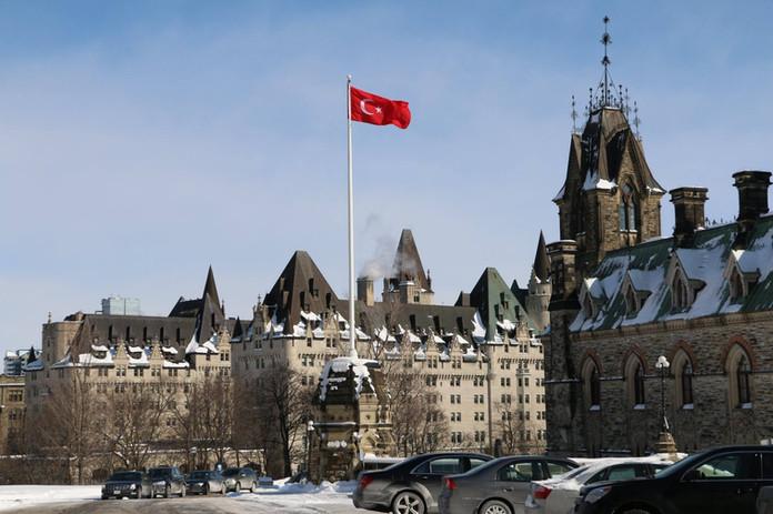 Parliament TR flag.jpg