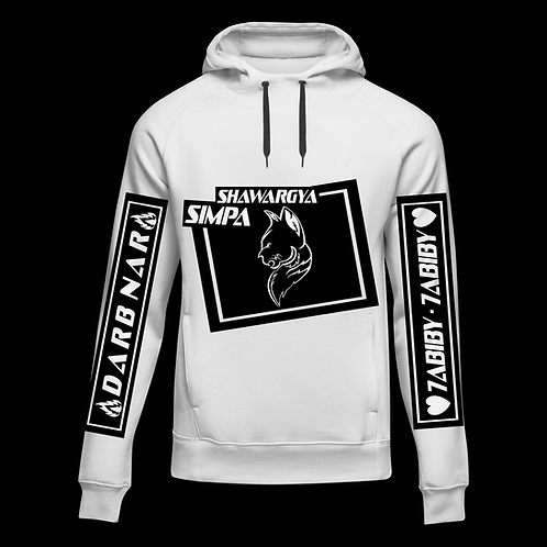 Shawargya Black&White Hoodie