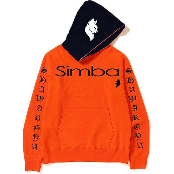 Simba Za3bot Hoodie