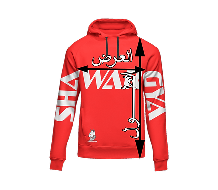 Front 122 Size.png