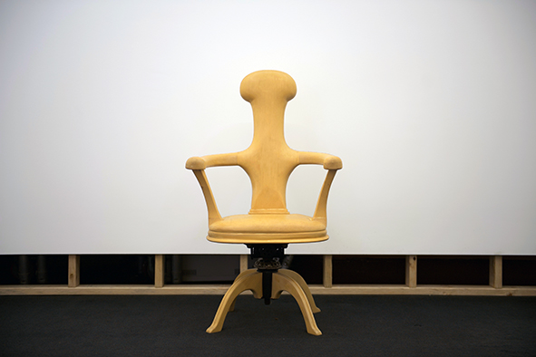 Claire Lambe, Freud's Chair