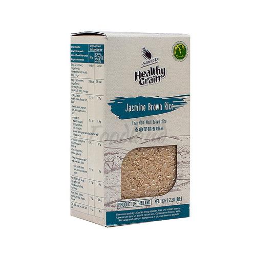 jasmin brown rice 1kg