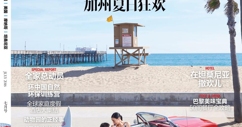 Conde Nast Traveler Cover - Azura - July