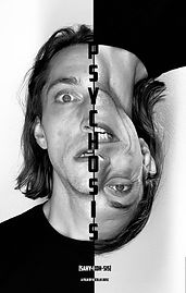 Psykosis Poster 2020 c.jpg