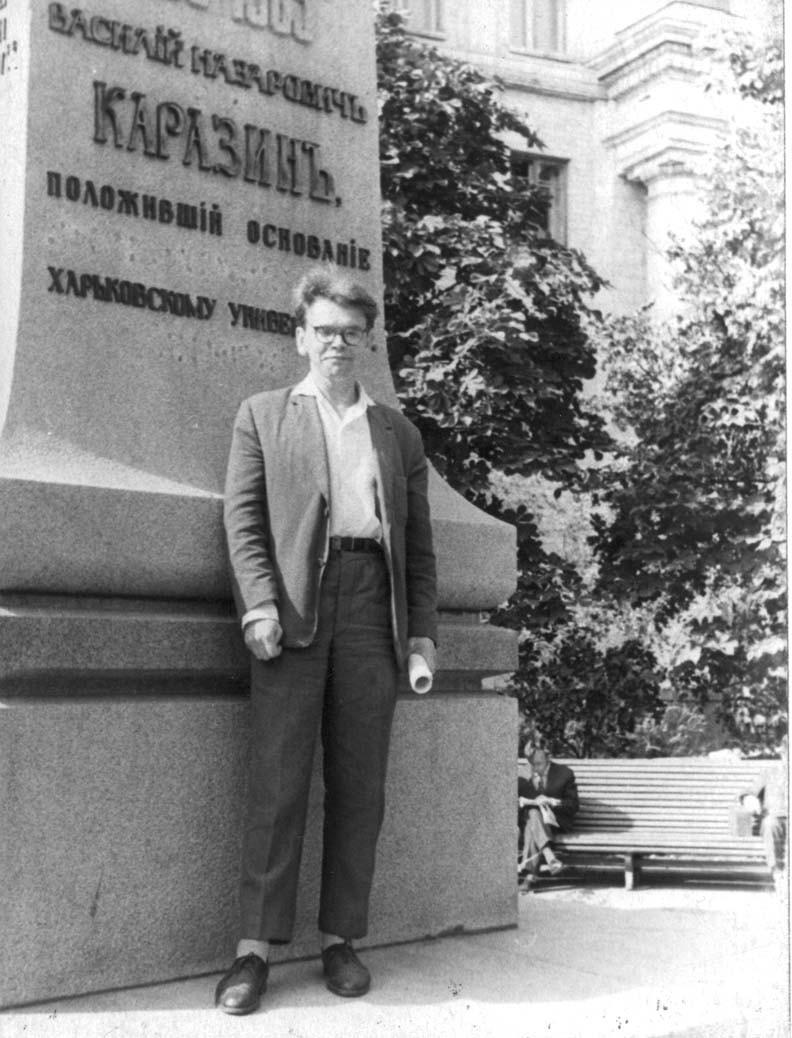 конференция в Харькове, 1964.jpg