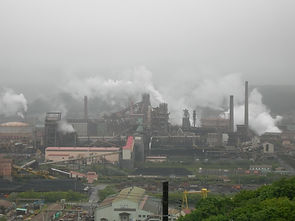 室蘭市工業地帯の写真