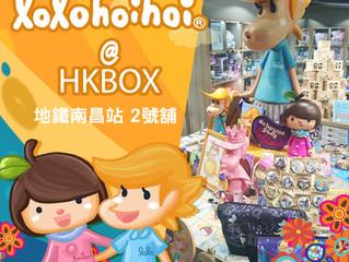 lolo hoihoi @ HKbox.