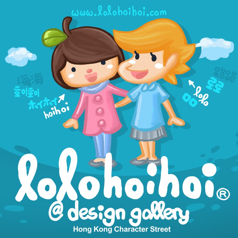 Meet the wide array of home-grown cartoon characters and celebrate the creativity of Hong Kong design talents.