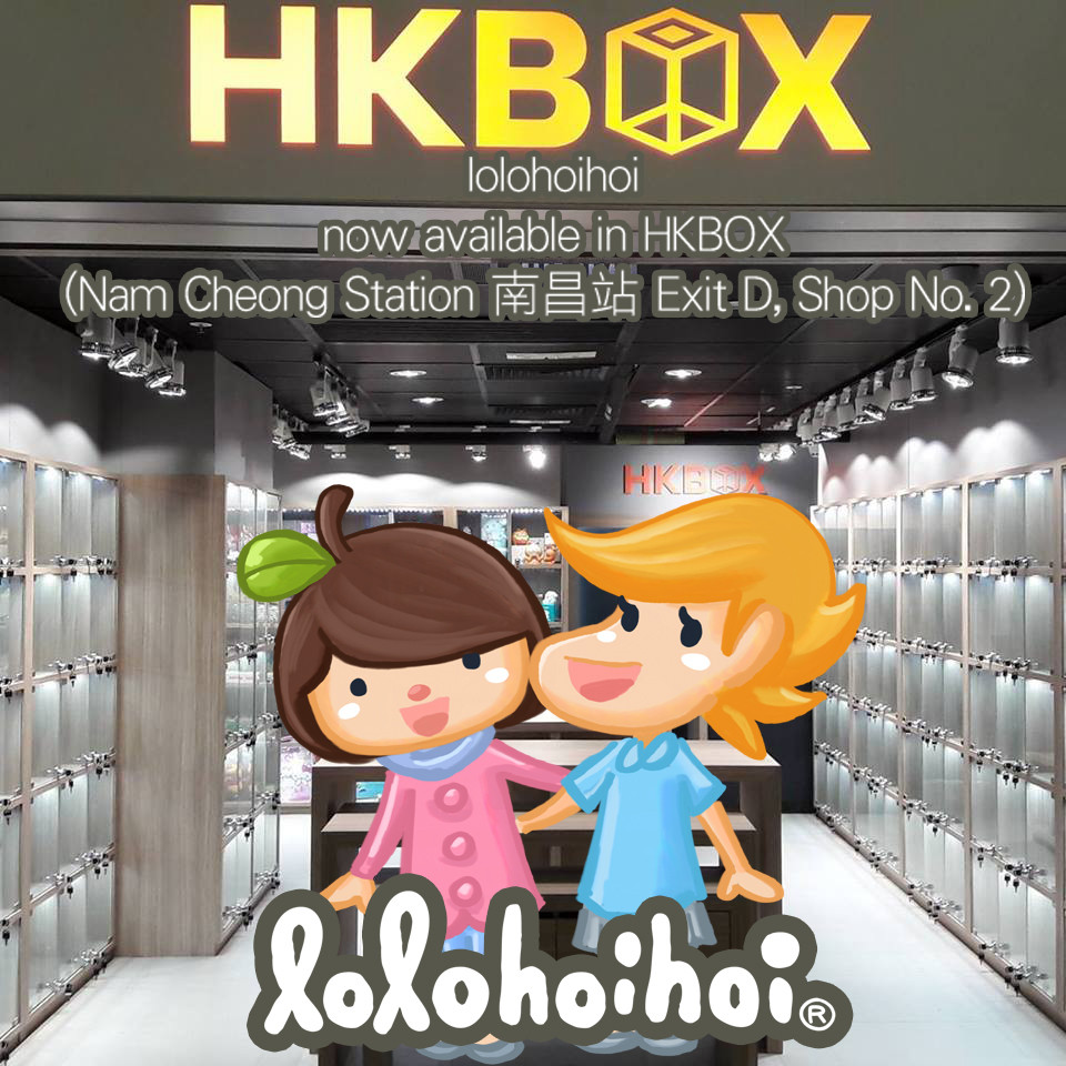 lolohoihoi is now available in HKBOX (Nam Cheong Station 南昌站 Exit D, Shop No. 2)  HongKong  香港路德會社會服務處 HKBOX 香港格調  A0102 地鐵南昌站 2號舖 (D出口閘外) 00852 Hong Kong