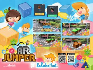 lolohoihoi Ar遊戲 AR Jump