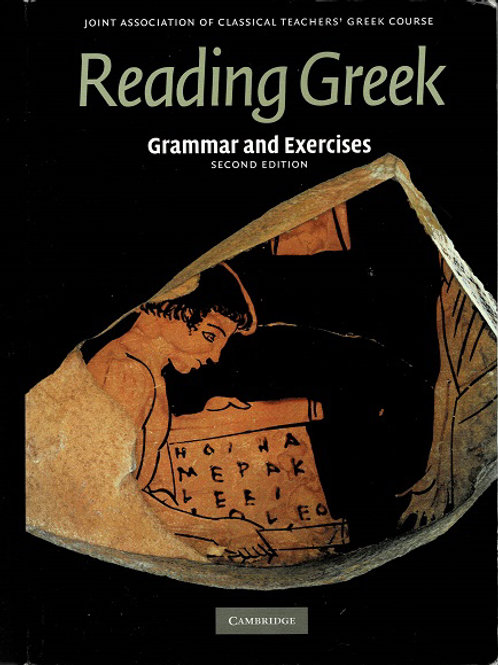 READING GREEK GRAMMAR & EXERCISES