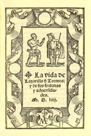 Medina del Campo 1554 titlepage