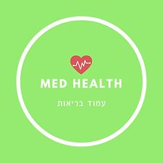 med health global logo.png