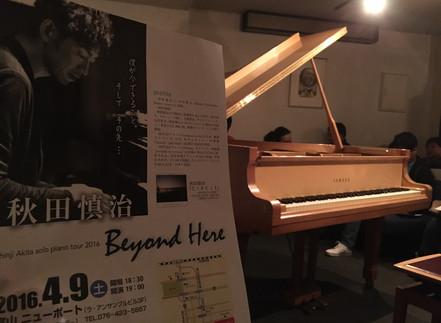ジャズピアノLIVEへ