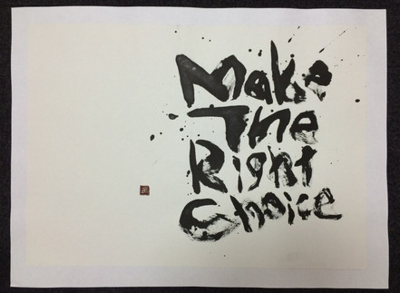 No.1「Make The Right Choice」