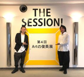 THE SESSION!第4回Artの俊英展