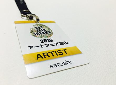 アートフェア2016開幕