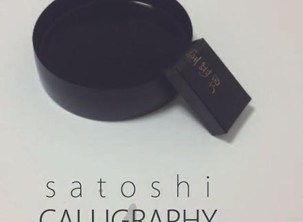 satoshi展まであと1か月