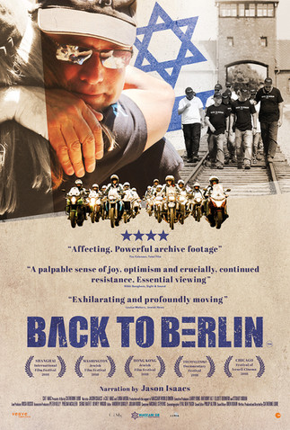 Back to Berlin completed