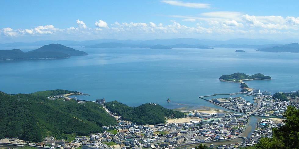 瀬戸内海の島山を楽しもう 皇踏山(おうとざん)ハイキング