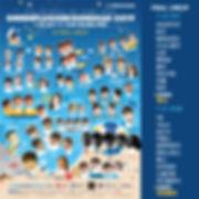 GPD2019_최종라인업_슈퍼밴드-포함_.jpg