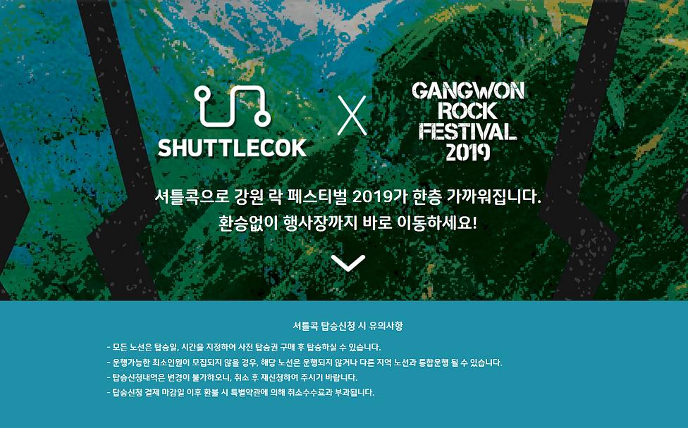 주석 2019-07-07 191917.png
