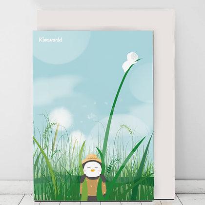 Kierworld - Grain Full 小滿
