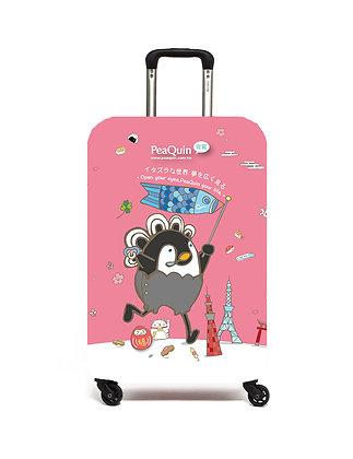 MX22006 皮寬和魚行李套 (粉色) PeaQuin & Fish Luggage Covers