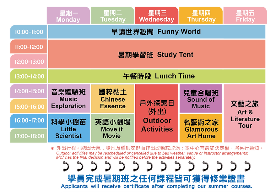 2021_Maxi27_Summer_timetable.png