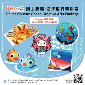 Online Course: Ocean Creative Arts Package 網上課程: 海洋世界材料包