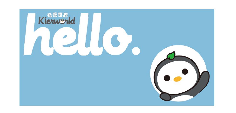 KIER-hello.png