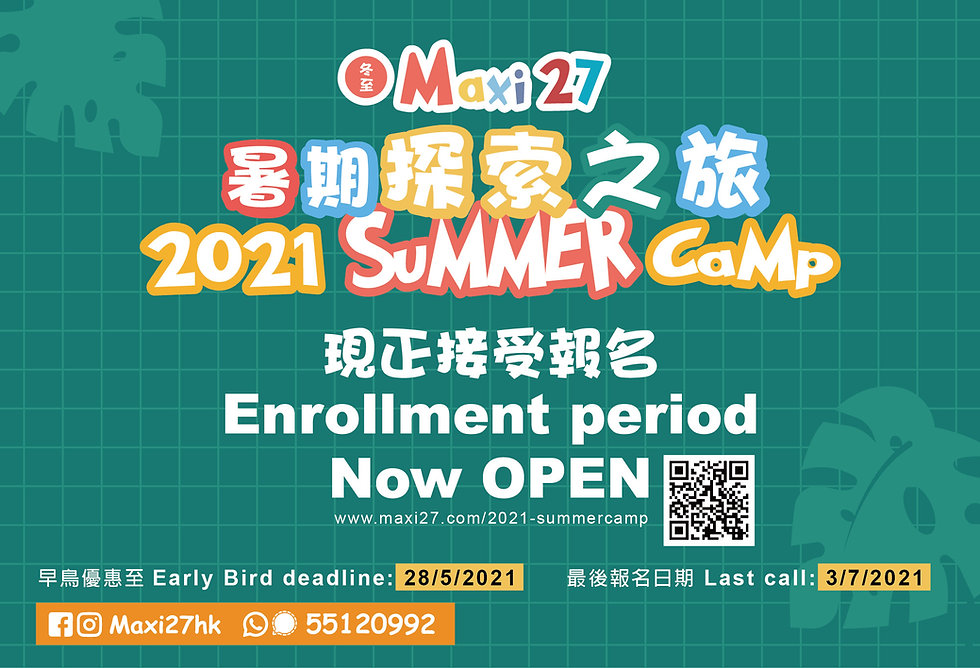 2021_Maxi27_Summer_popup.jpg