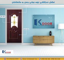 k-door