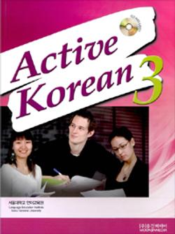 [중급]Active Korean 3