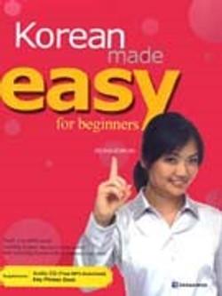 [초급]Korean made easy