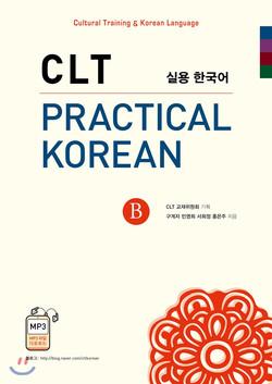 CLT Practical Korean B