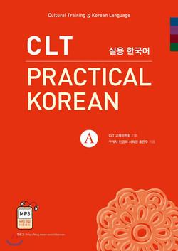 CLT Practical Korean A