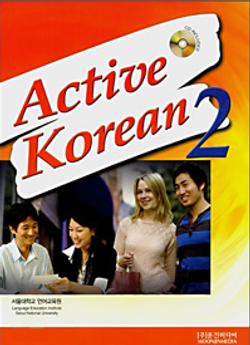 [중급]Active Korean 2