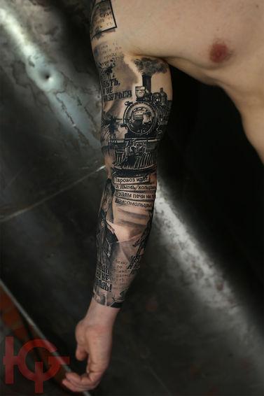 tattoo train