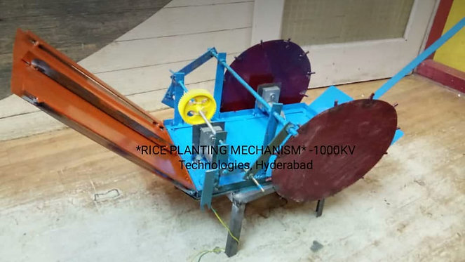 KM135  RICE PLANTING MACHINE of dual plant  with bar link mechanism