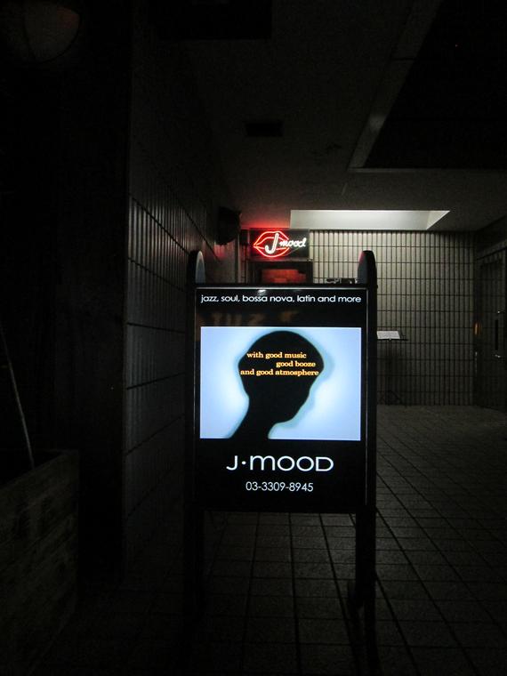 Jazz Live Bar J-mood