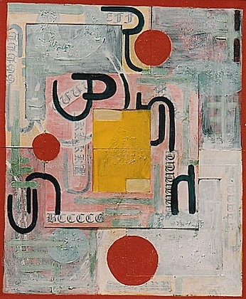 Abstract with Gothic Letters - Eliza M. Schmid