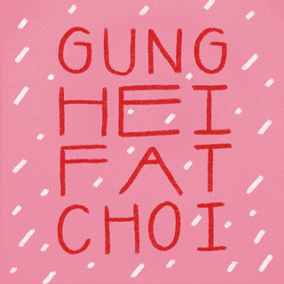 Gunghei.jpg