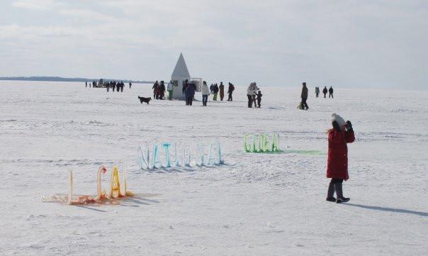 Rewind in Fast Forward, Ice Follies 2008