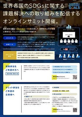 スクリーンショット 2020-04-08 13.11.43.png
