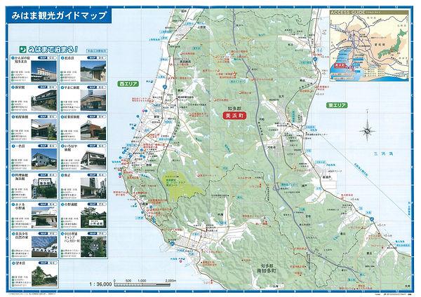 ガイドマップ2.jpg