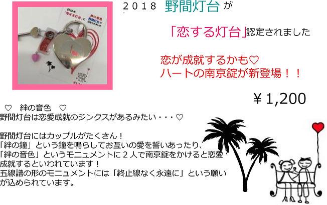 南京錠POP (7).jpg