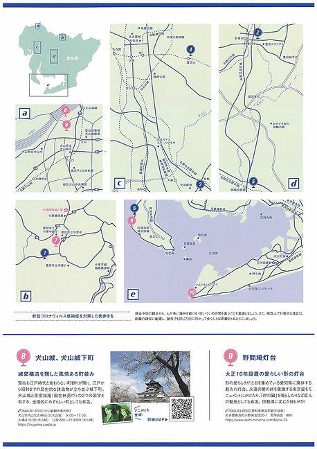 シキザクラ-3.jpg